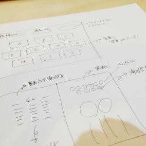 手書きラフ