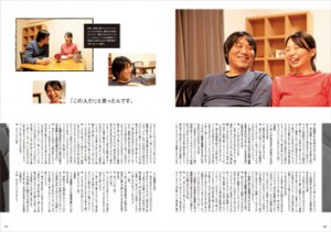 interview2